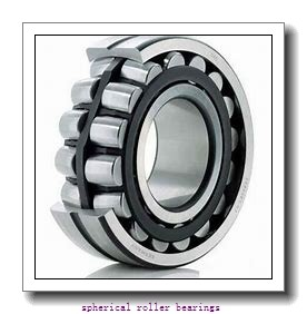 340 mm x 460 mm x 90 mm  KOYO 23968R spherical roller bearings