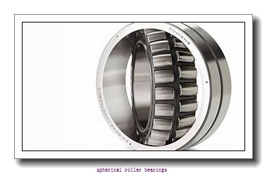 460 mm x 620 mm x 118 mm  KOYO 23992R spherical roller bearings