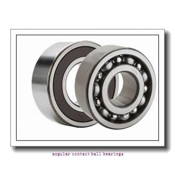 75 mm x 115 mm x 20 mm  SKF 7015 CE/HCP4AL angular contact ball bearings